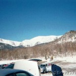 Random image: Mount Washington from the Lot